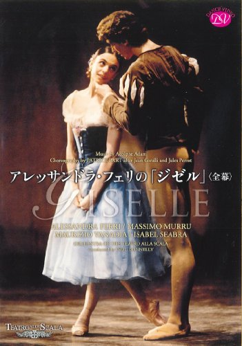 アレッサンドラ・フェリの「ジゼル」ミラノ・スカラ座バレエ(全幕) [DVD]