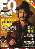 FQ JAPAN (エフキュージャパン) 2007年 01月号 [雑誌]
