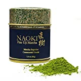 Authentic Naoki Matcha Green Tea Powder Grown in Uji Superior Ceremonial - Japanese 40g [1.4oz] - Experience The True Essence of Japanese Matcha To Restore Focus, Vitality & Health