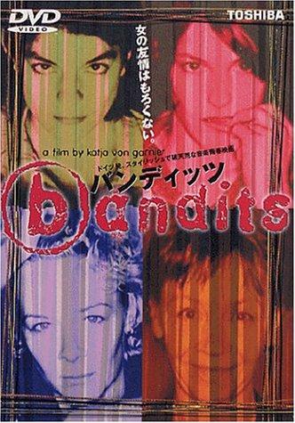 バンディッツ [DVD]