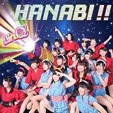 HANABI!!♪LinQのジャケット