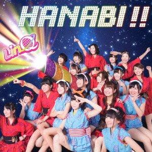 HANABI!!(通常盤)