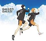 クライマー(期間生産限定アニメ盤) - Galileo Galilei