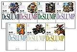 Dr.スランプ 全9巻セット (集英社文庫―コミック版)