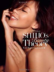 SHIHO's Beauty Theory (Angel Works)