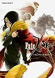 Fate/Zero (12) (カドカワコミックス・エース)