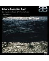 Bach: Die Kunst der Fuge (L'art de la fugue)