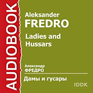 Ladies and Hussars | [Alexander Fredro]