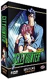 echange, troc City Hunter (Nicky Larson) - Intégrale Films & OAVs - Edition Gold (5 DVD + Livret)