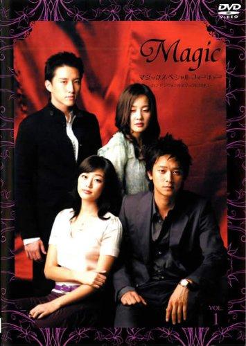 マジック スペシャルフィーチャー カン・ドンウォンのマジックに出逢う Vol.1【字幕版】