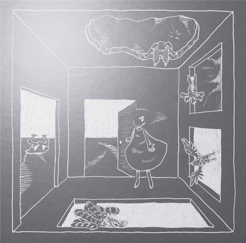 [140129] TVアニメ「スペース☆ダンディ(Space Dandy)」EDテーマ「X次元へようこそ」/やくしまるえつこ (320K)