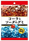 カバヤ コーラとソーダのグミ 65g×10袋
