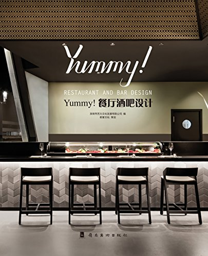Libro : Yummy! Restaurant and Bar Design [+Peso($36.00 c/100gr)] (US.AZ.49.24-0-9881468728.387)