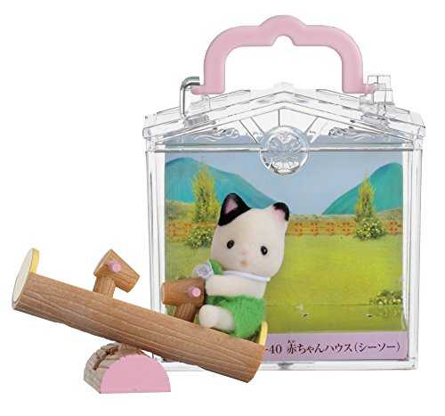 Sylvanian Families Baby House seesaw B-40 - 1