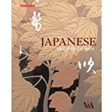 Japanese Art and Design (New Edition)