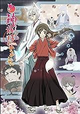 第2期アニメ「神様はじめました◎」BD全3巻予約開始