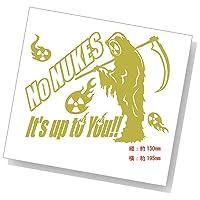ノーブランド品 脱原発(原発反対・核廃棄) No NUKES!! ステッカー 約150mm×約195mm ゴールド(半ツヤ)