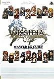 DISSIDIA 012 FINAL FANTASY PSP版 MASTER EX GUIDE (Vジャンプブックス)