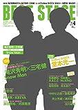 BEST STAGE (ベストステージ) 2016年 04月号 [雑誌]