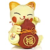 Satomi Chan Lucky Cat Soft Toy