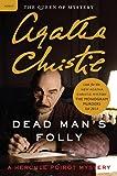 Dead Man's Folly: Hercule Poirot Investigates by Agatha Christie