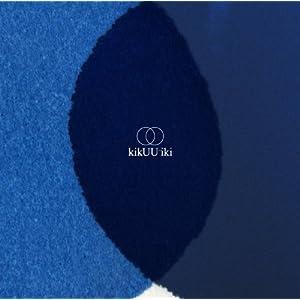 サカナクション 目が明く藍色
