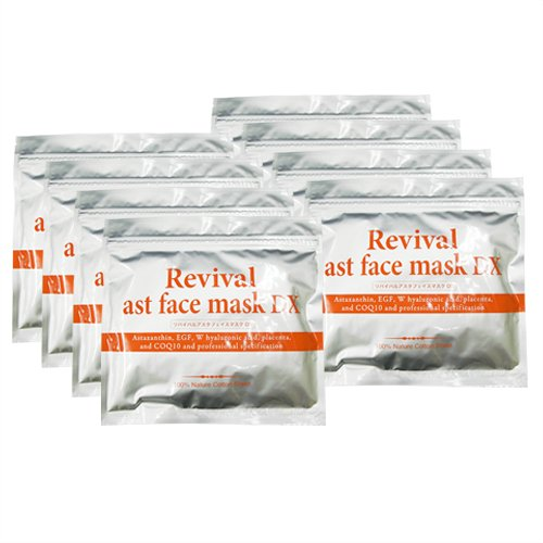 リバイバルアスタフェイスマスク 30枚入り x8袋