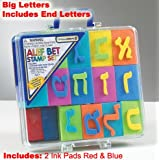 Alef Bet Rubber Stamp Collection