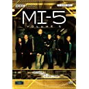 MI-5: Vol. 5