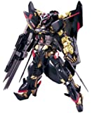 Bandai Hobby #59 HG Gundam Gold Frame Astray Amatu Mina Model Kit, 1/144 Scale