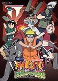 劇場版NARUTO -ナルト- 大興奮! みかづき島のアニマル騒動(パニック)だってばよ [DVD]