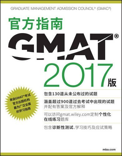 chinese-the-official-guide-for-gmat-review-with-online-question-bank-and-exclusive-video