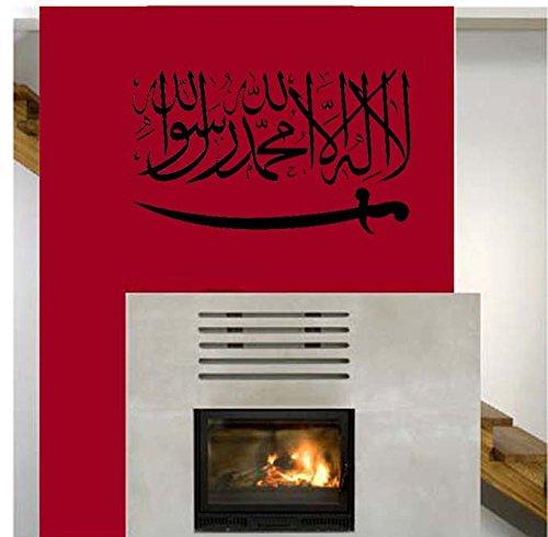 decoracion-de-la-habitacion-de-cultura-musulmana-pared-pegatinas-anti-nivel-living-comedor-dormitori