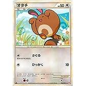 ポケモンカードゲーム オタチ L1【ハートゴールド】056/070●