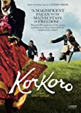 Korkoro on DVD