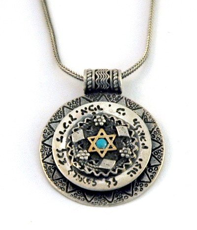 Filigree Style Traveler's Prayer (Tefilat Haderech) Star of David Pendant