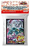 遊戯王 日本語版 デュエリストカードプロテクター 青眼の白龍 ブルーアイズ 70枚入り カードスリーブ