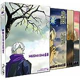 Mushi Shi (Serie completa) [DVD]