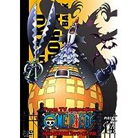 ONE PIECEワンピース 10THシーズン スリラーバーク篇 piece.14 [DVD]