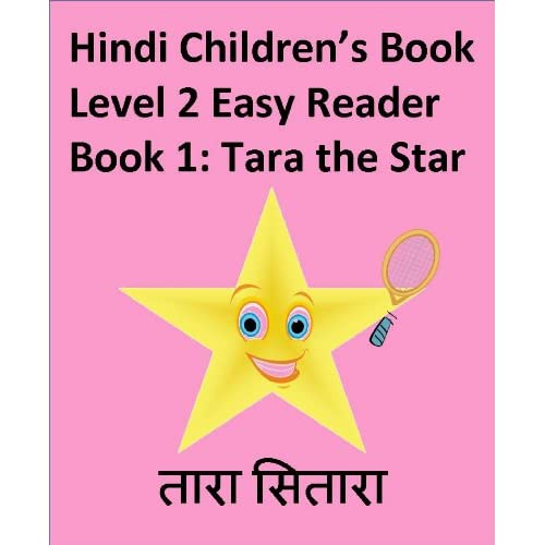 Hindi ebook