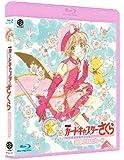Cardcaptor Sakura Movie 2: The Sealed Card & Theatrical Anime Kero-chan ni Omakase! [Blu-ray] by Bandai Visual