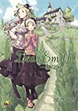 Dear Emily...?da capo? 2<Dear Emily...?da capo?> (電撃ジャパンコミックス)