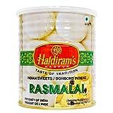 インド ラスマライ 1kg 1缶 Haldiram's RASMALAI スイーツ デザート