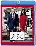 マイ・インターン[Blu-ray/ブルーレイ]