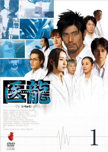 医龍 ~Team Medical Dragon~ [レンタル落ち] (全6巻) [マーケットプレイス DVDセット商品]の画像
