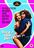 Whats New Pussycat? [DVD]
