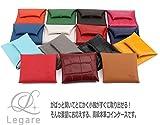 Legare 牛革 コインケース 小銭入れ レザー 日本製 16色 ランキングお取り寄せ