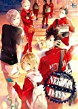 NEKOMA DAYS (Philippe Comics)