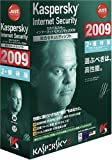 Kaspersky Internet Security 2009 2年優待版 (メーカー提供:2,000円キャッシュバックキャンペーン中【9/30迄】)