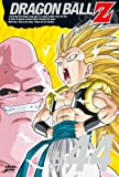 DRAGON BALL Z #44 [DVD]